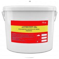 Огнесепт-Щ 10кг  пропитка для дерева (порошок)
