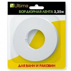 ULTIMA бордюрная лента 11х11 мм