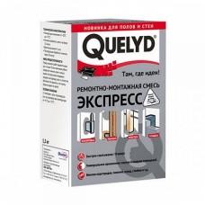QUELYD Ремонтно-монтажная смесь Экспресс