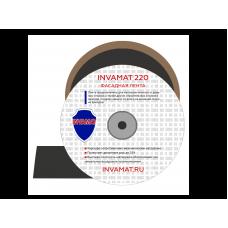INVAMAT EPDM 220 Фасадная лента (наружная)
