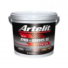 Artelit PB-985E 2К-полиуретановый клей для искусственной травы