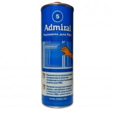Admiral5 очиститель ПВХ