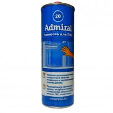 Admiral20 очиститель ПВХ