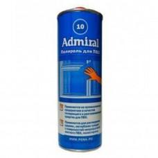 Admiral10 Очиститель ПВХ