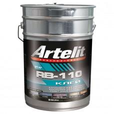 Artelit RB-110 Клей для фанеры и паркета