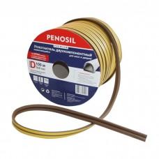 PENOSIL Двухкомпонентный самоклеящийся уплотнитель D-профиль, 9мм x 8мм