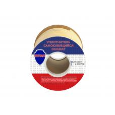 Invamat (EPDM) Уплотнитель для окон и дверей самоклеющийся 21х15мм