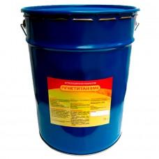 ГЕРМОИЗОЛ  Огнетитан RMK огнезащитное покрытие для металлических конструкций