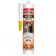SOUDAL  47A клей для зеркал